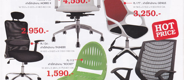 office chair28
