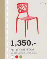 stacia chair