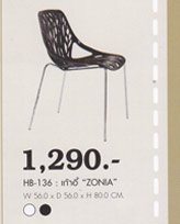 Zonia chair