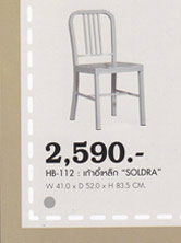 Soldra chair