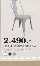 Bronco chair